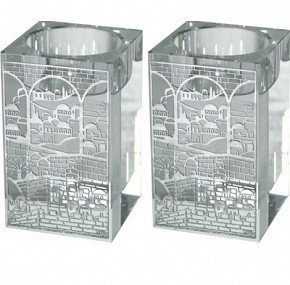 Square glass tea light candle holders - Jerusalem