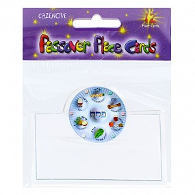 Passover Place Cards - Seder