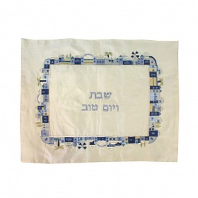 Challah Cover- Jerusalem- Blue
