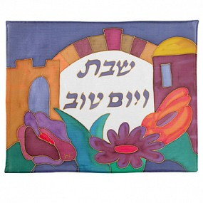 Challah Cover - Gate of Flowers