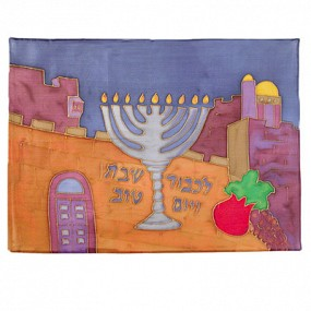 Challah Cover - Menorah- Jerusalem