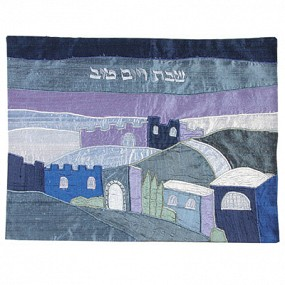 Challah Cover - Jerusalem Home - Blue