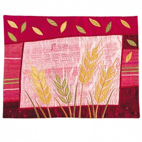 Challah Cover - Wheat - Maroon