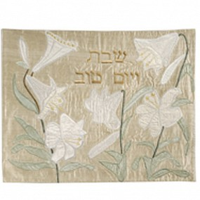 Challah Cover - Lily in Gold