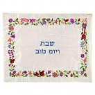 Challah Cover - Colorful Flower & Pomegranates