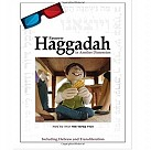 Haggadah in Another Dimension