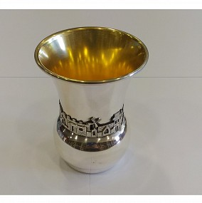 Sterling Silver Kiddush Cup - Jerusalem Scene
