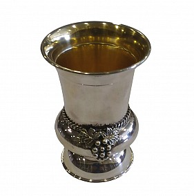 Sterling Silver Kiddush Cup - Grapes