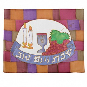 Challah Cover - The Western Wall