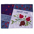 Challah Cover - Blue Pomegranates