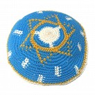 Beige & Turquoise Star of David Kippah