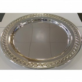 Round Silver Plated Tray - 24cm