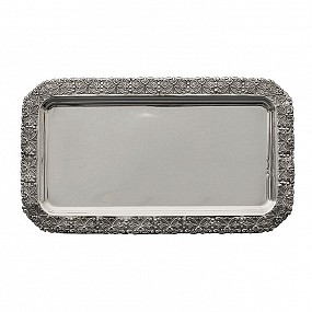 Silver Plated Rectangle Tray - 39cm