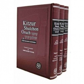 Kitzur Shulchan Aruch English 3 vol