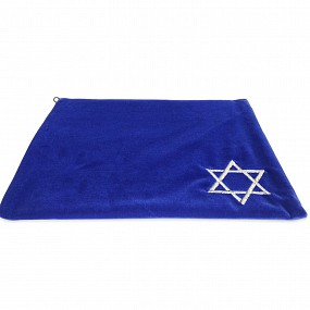 Royal Blue Tallit Bag - Magen David Silver
