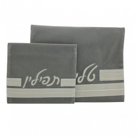 Tallit & Tfillin Bag - Grey