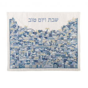 Emanuel Raw Silk Challah Cover Jerusalem Scene - Blue