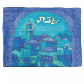 Emanuel Challah Cover Gate - Blue