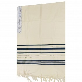 Special Weave Blue & Silver Men's Tallit - Size 60