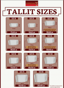 Tallit Size Guide