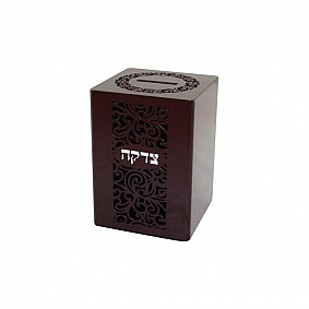 Brown Tzedakah Box - Cutouts