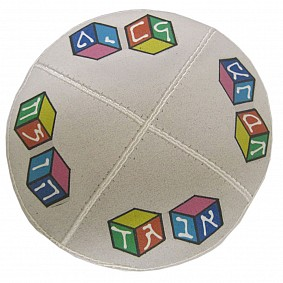 Beige Alef-Bet Blocks Kippah