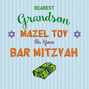 Dearest Grandson Mazel Tov on your Bar Mitzvah