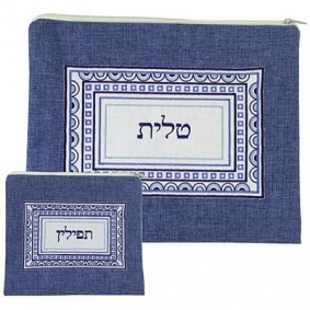 Linen Talit & Tefilin Set - Blue