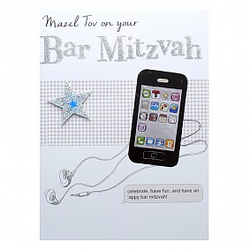 Mazel Tov on your Bar Mitzvah (IPhone)