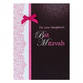 On your daughter's Bat Mitzvah