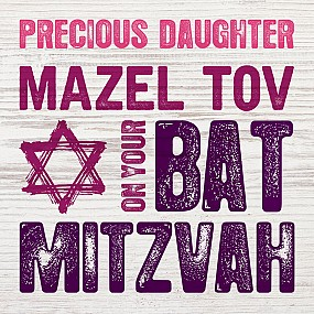 Precious Daughter Mazel Tov On Your Bat Mitzvah