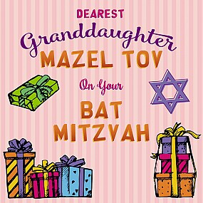 Dearest Granddaughter Mazel Tov On Your Bat Mitzvah