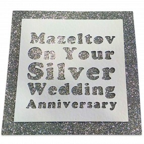 Mazel Tov On Your Silver Wedding Anniversary