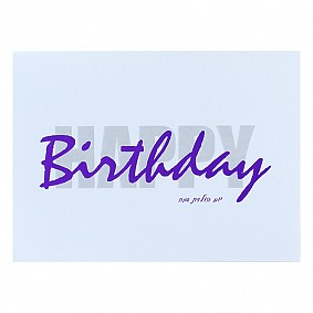 Happy Birthday - Purple