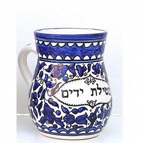 Armenian Washing Cup - Blue & White