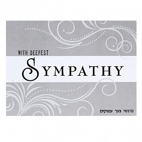 With Deepest Sympathy - Grey Design