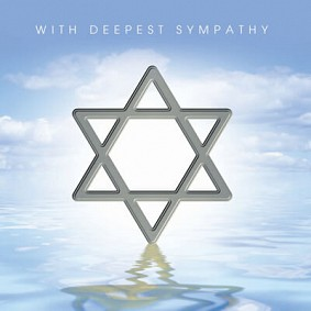 With Deepest Sympathy - Sea