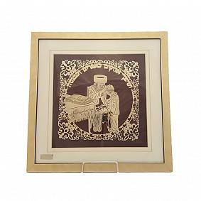 Birkas Kohanim Gold Plated Framed Picture