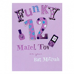 Funky 12 Mazel Tov on your Bat Mitzvah