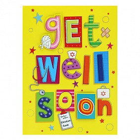 Get Well Soon (Chicken Soup)