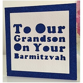 To our Grandson on your Barmitzvah