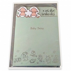 Baby Twins Mazal Tov Card