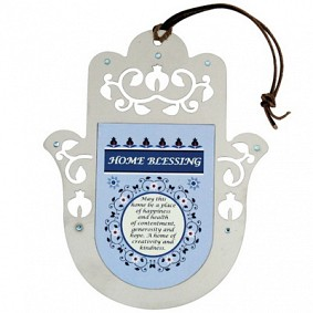Hamsa Home Blessing  - Cut Out