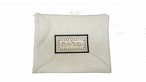 White Talit Bag with Embroidery