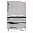 Wool Tallit Gold and Blue Stripes