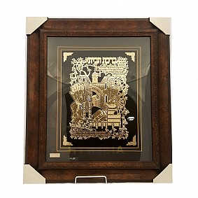 Birkat Habayit - Wooden Framed Picture
