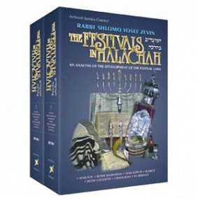 The festivals in halachah - 2 vol set
