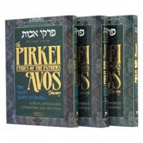 Artscroll Pirkei Avot Treasury 3 volumes - Pocket Size