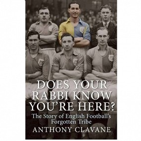 Does Your Rabbi Know You're Here? (Hardback)