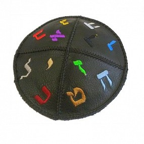 Black Leather Kippah - Alef Bet